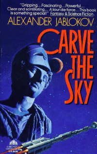 Image for Carve the Sky